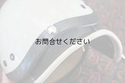 画像5: CLUB STER  (アイボリー) ※イヤーマフ別売り