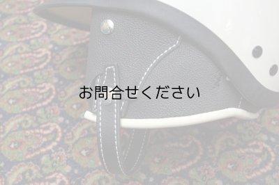 画像4: CLUB STER  (アイボリー) ※イヤーマフ別売り