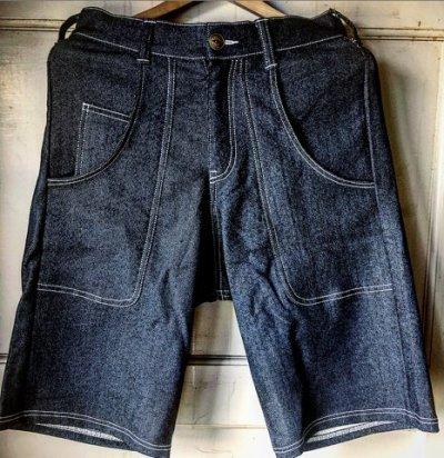 画像1: Comfy engineer short pants